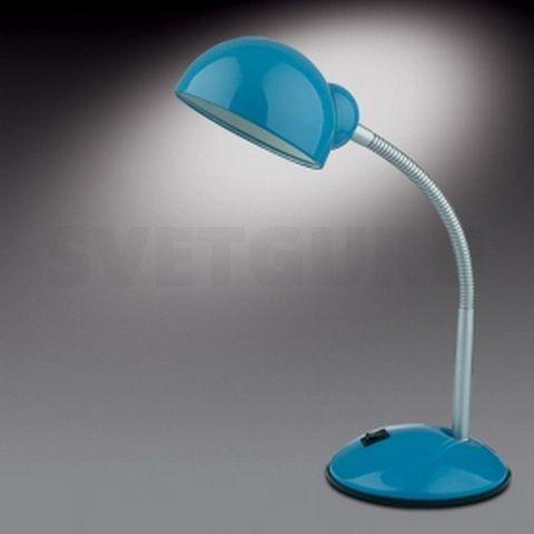 Кварцевая Лампа Кварцевые Лампы Купить Кварцевую Лампу