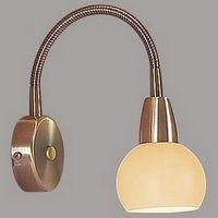 Светильники Citilux коллекции Bongo